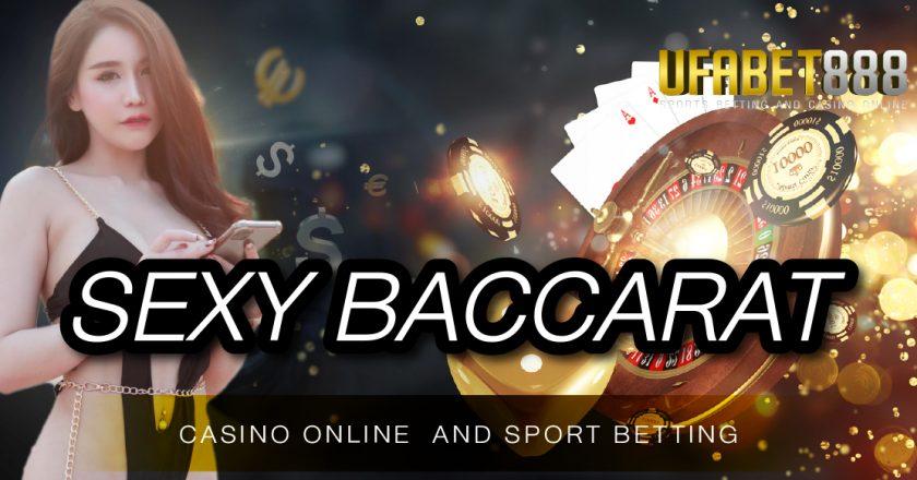 Sexy Baccarat Ufa888 เว็บบาคาร่าที่ดีที่สุดในไทย