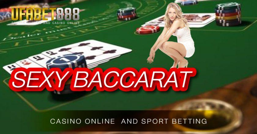 Sexy baccarat888 เว็บบาคาร่าออนไลน์ที่ดีที่สุดในเอเชีย